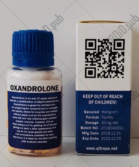 QPHARM OXANDROLONE 10mg/tab - ЦЕНА ЗА 100 ТАБ